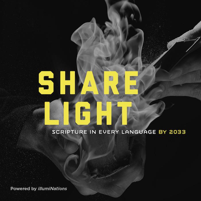 Illuminations_2020_SocialImage_1